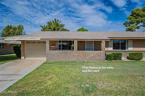 Photo of 10429 W ROUNDELAY Circle, Sun City, AZ 85351 (MLS # 6306034)