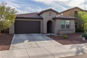 Photo of 10029 W LOS GATOS Drive, Peoria, AZ 85383 (MLS # 6006035)