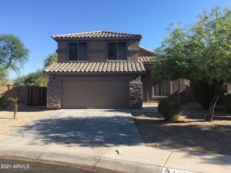 Photo of 12746 W HOLLYHOCK Drive, Avondale, AZ 85392 (MLS # 6268036)