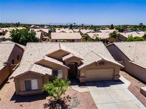 Photo of 8515 W ACAPULCO Lane, Peoria, AZ 85381 (MLS # 6138037)
