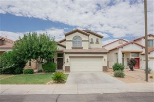 Photo of 16830 N 173RD Avenue, Surprise, AZ 85388 (MLS # 5955038)