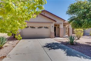 Photo of 15313 W CAMERON Circle, Surprise, AZ 85379 (MLS # 5979039)