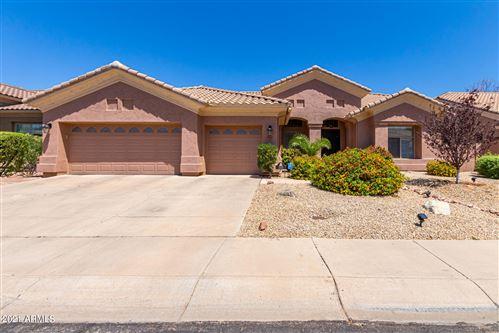 Photo of 5528 E SHEENA Drive, Scottsdale, AZ 85254 (MLS # 6232042)