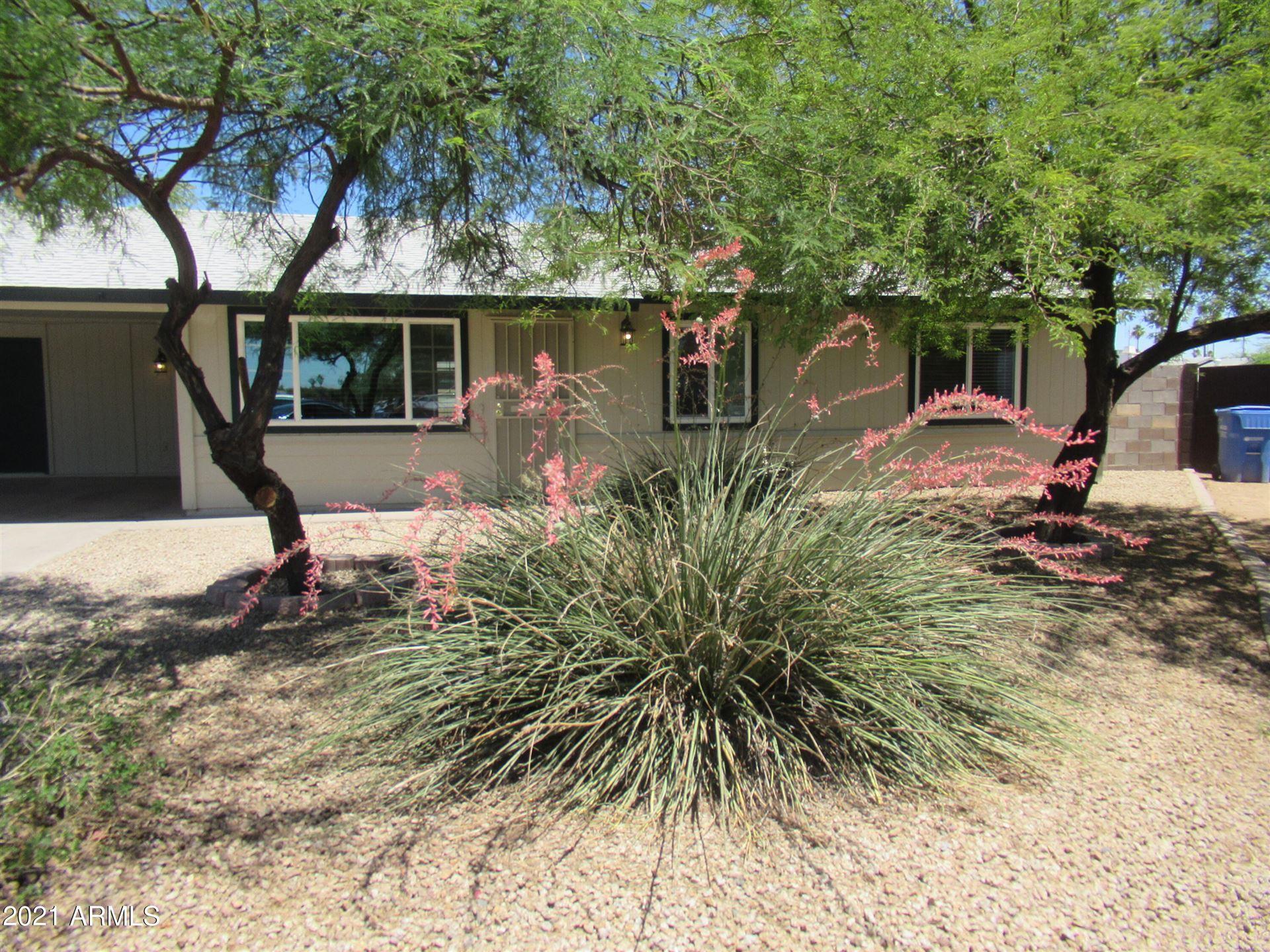 6819 W Beatrice Street, Phoenix, AZ 85043 - MLS#: 6250044