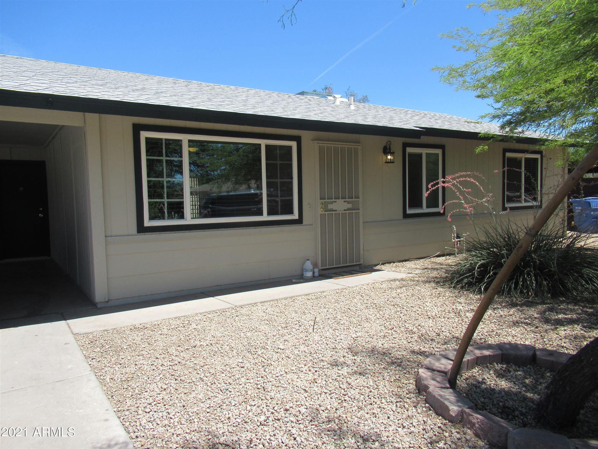 Photo of 6819 W Beatrice Street, Phoenix, AZ 85043 (MLS # 6250044)