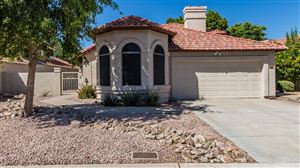 Photo of 6923 W MORROW Drive, Glendale, AZ 85308 (MLS # 5968045)