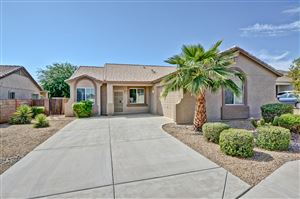 Photo of 18261 W PORT AU PRINCE Lane, Surprise, AZ 85388 (MLS # 5979047)