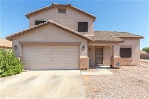 Photo of 12716 W LARKSPUR Road, El Mirage, AZ 85335 (MLS # 5972048)