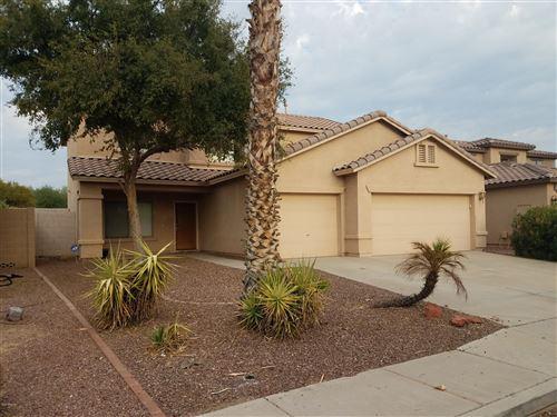 Photo of 3617 N 127TH Drive, Avondale, AZ 85392 (MLS # 6128049)