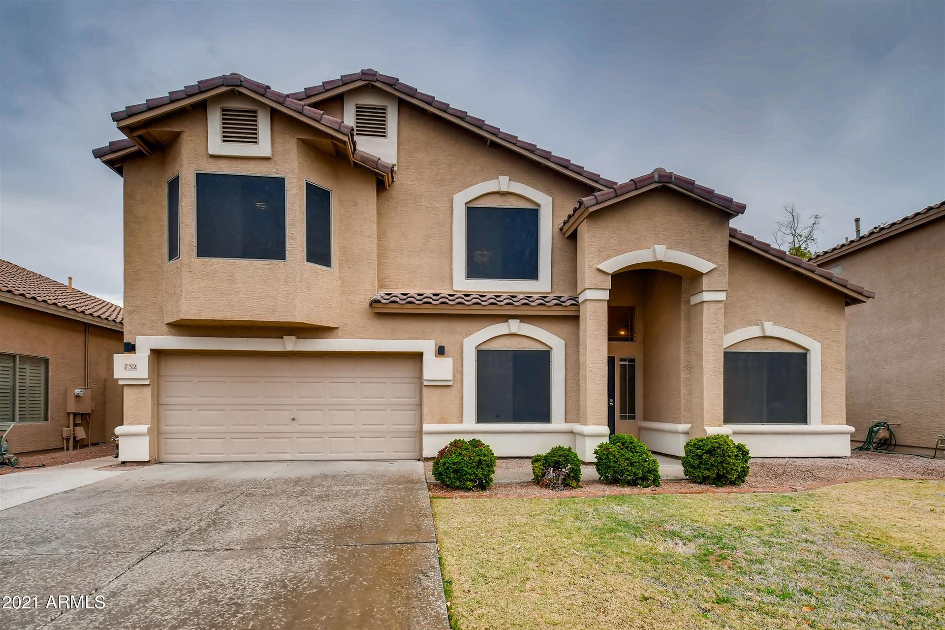 732 W MOORE Avenue, Gilbert, AZ 85233 - MLS#: 6185050