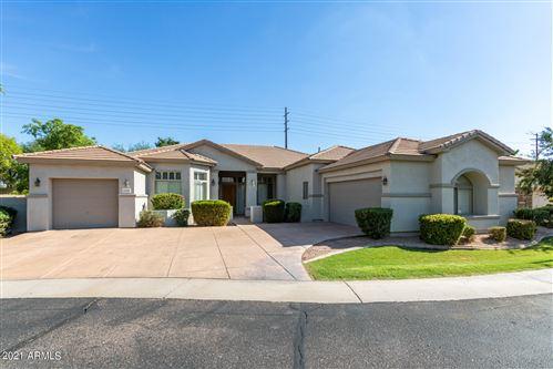 Photo of 2041 W MARLIN Drive, Chandler, AZ 85286 (MLS # 6272053)