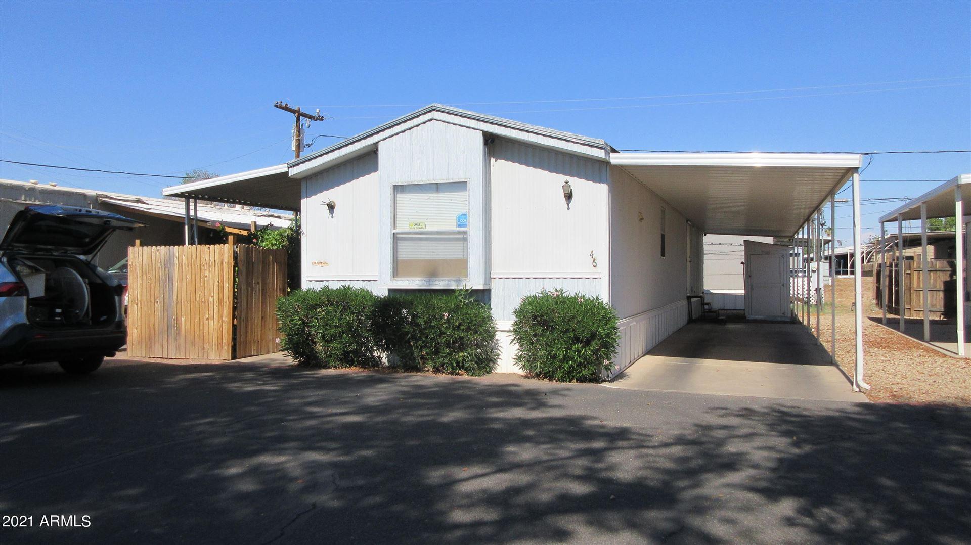 5002 W Bethany Home Road #46, Glendale, AZ 85301 - MLS#: 6245054