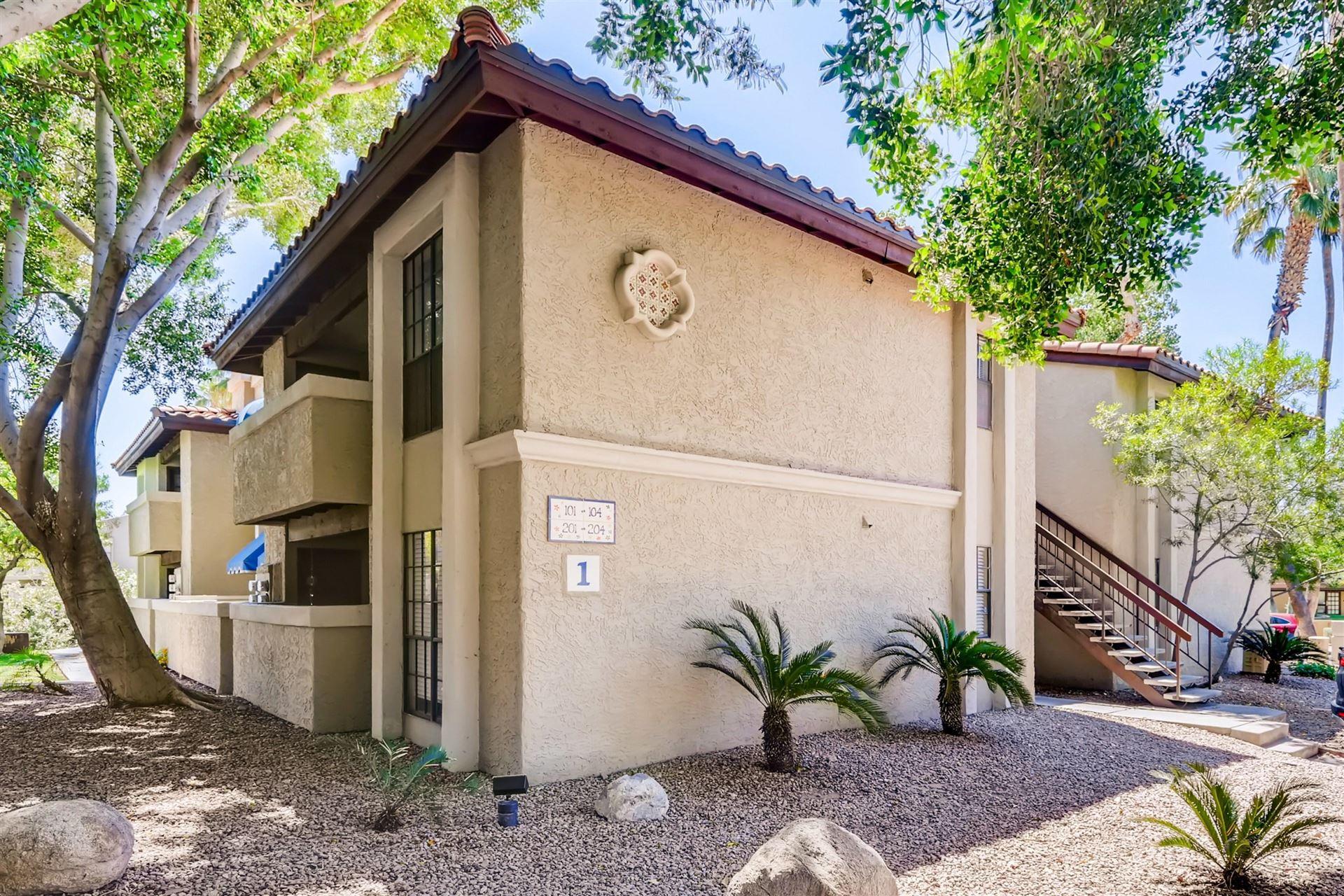7557 N DREAMY DRAW Drive #204, Phoenix, AZ 85020 - MLS#: 6227056
