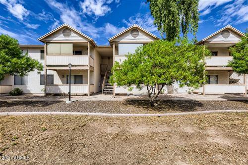 Photo of 616 S HARDY Drive #121, Tempe, AZ 85281 (MLS # 6308057)