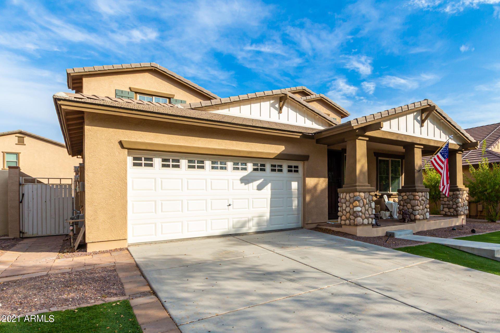Photo of 21005 W EASTVIEW Way, Buckeye, AZ 85396 (MLS # 6266057)
