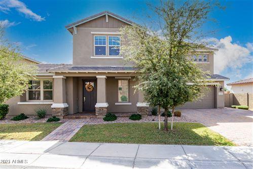Photo of 929 W KAIBAB Drive, Chandler, AZ 85248 (MLS # 6307059)