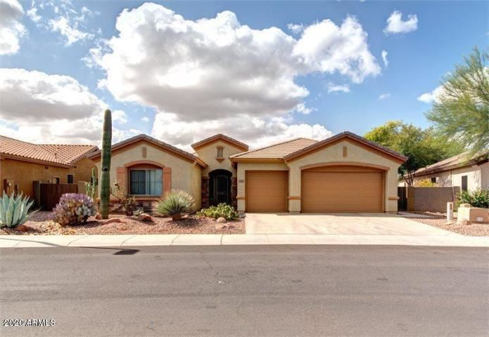 2231 W SHACKLETON Drive, Phoenix, AZ 85086 - MLS#: 6136059