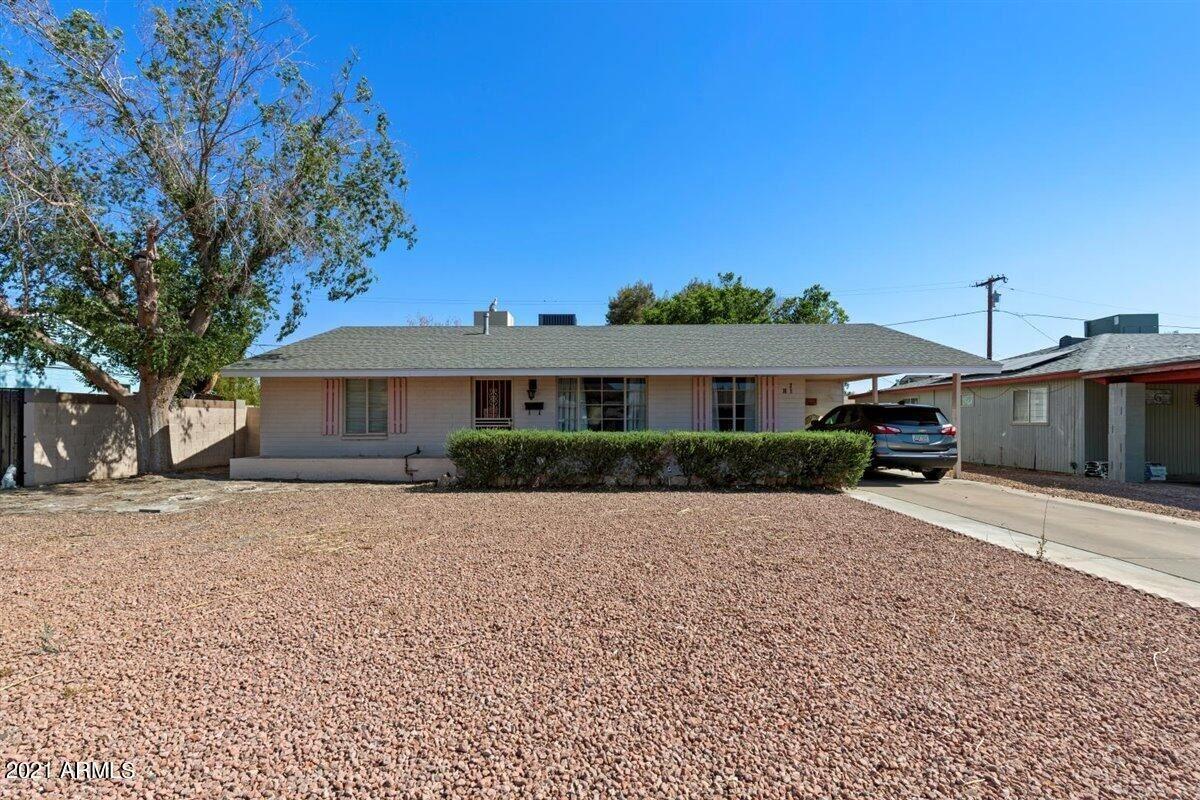 1625 W IRONWOOD Drive, Phoenix, AZ 85021 - MLS#: 6236059