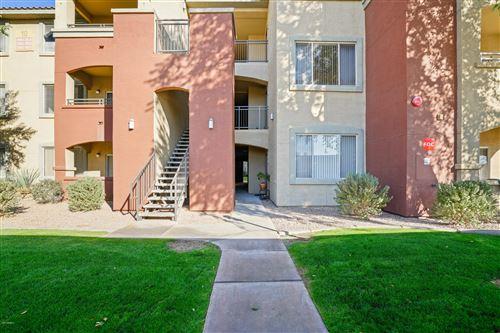 Photo of 5401 E VAN BUREN Street #1066, Phoenix, AZ 85008 (MLS # 6168060)