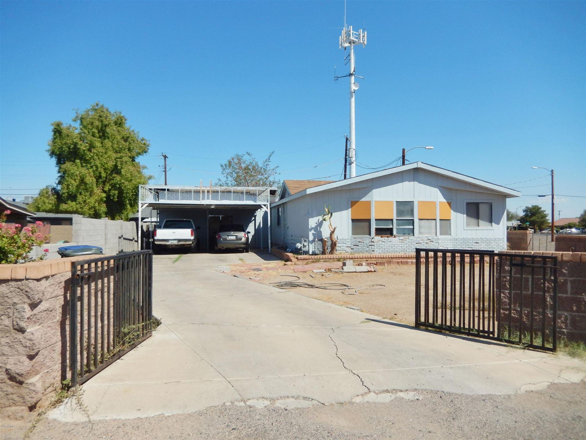 14413 N PALM Street, El Mirage, AZ 85335 - MLS#: 6132061