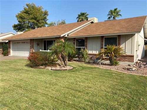 Photo of 1332 W GILA Lane, Chandler, AZ 85224 (MLS # 6134063)