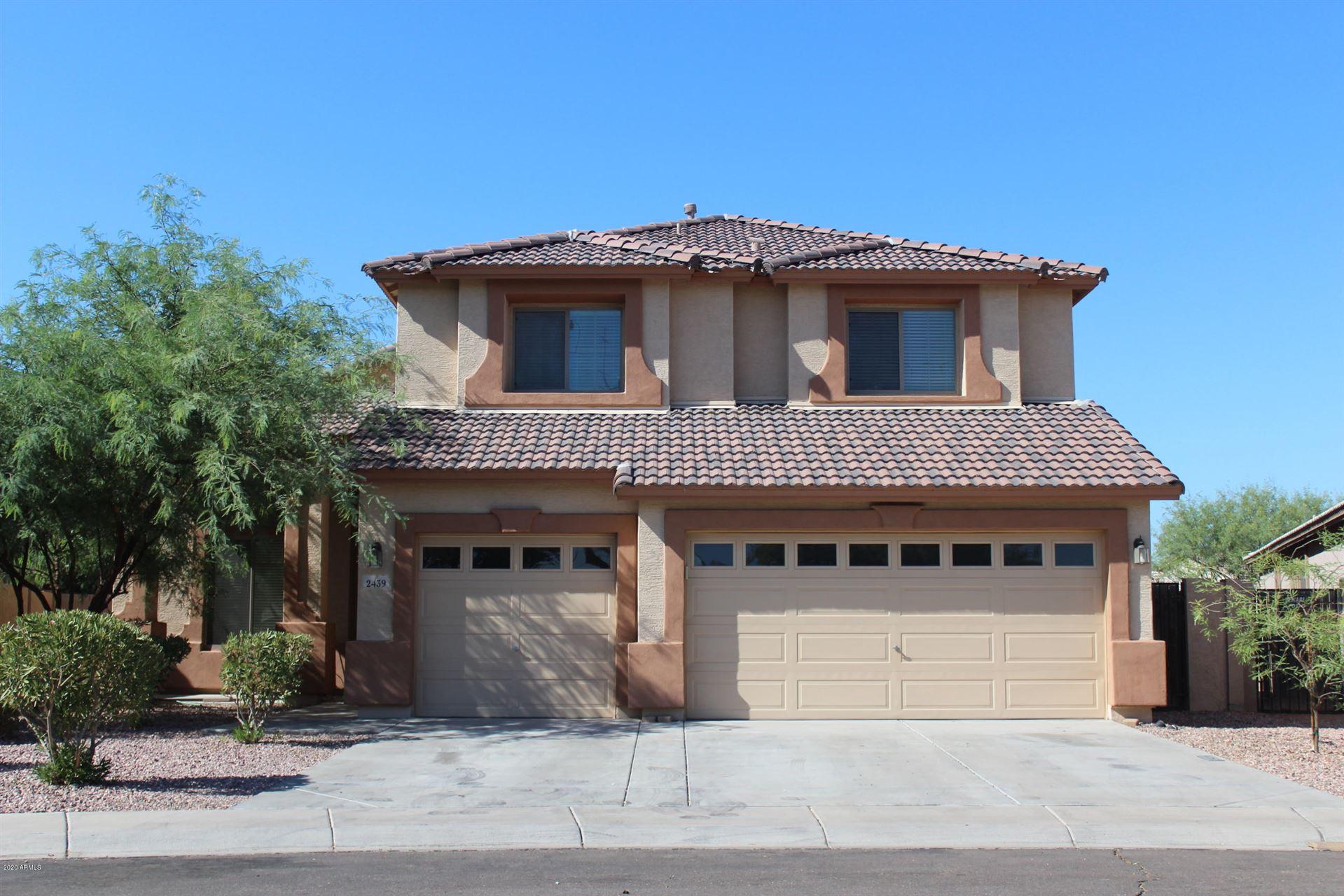 2439 W FAWN Drive, Phoenix, AZ 85041 - MLS#: 6114067