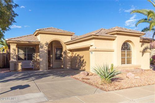 Photo of 18050 W LEGEND Drive, Surprise, AZ 85374 (MLS # 6184068)