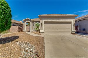 Photo of 4224 E TETHER Trail, Phoenix, AZ 85050 (MLS # 5969069)