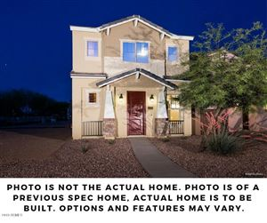 Photo of 17897 N 114TH Drive, Surprise, AZ 85378 (MLS # 5978076)