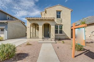 Photo of 15358 W WETHERSFIELD Road, Surprise, AZ 85379 (MLS # 5979079)