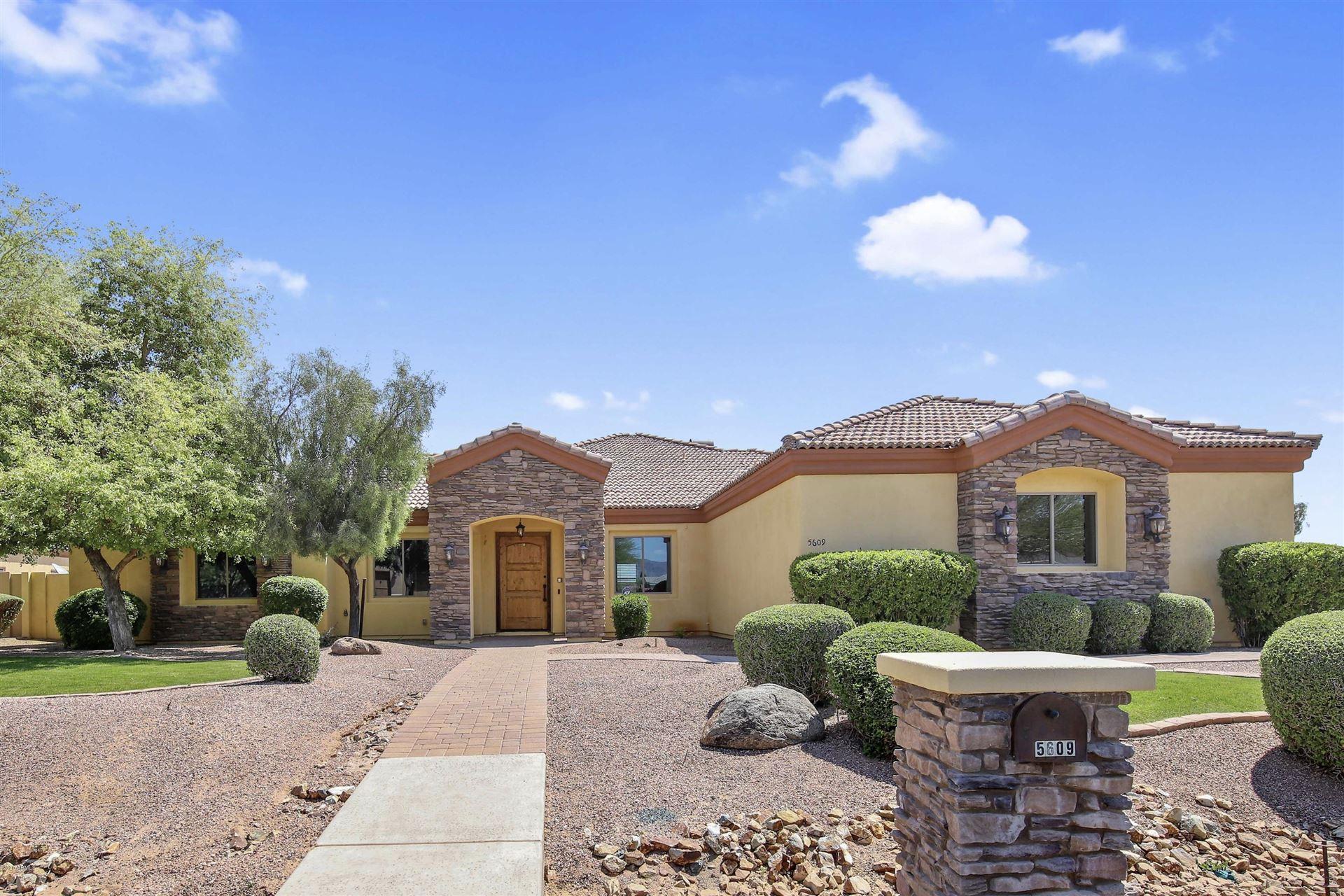 5609 N 179TH Drive, Litchfield Park, AZ 85340 - MLS#: 6066079