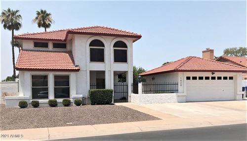Photo of 1420 N SPIRE Court, Chandler, AZ 85224 (MLS # 6266080)
