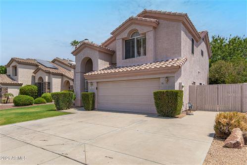 Photo of 5963 W Irma Lane, Glendale, AZ 85308 (MLS # 6268080)