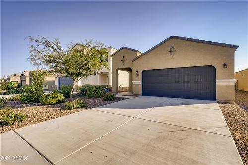 Photo of 4715 E ARGENTITE Street, Queen Creek, AZ 85143 (MLS # 6292080)