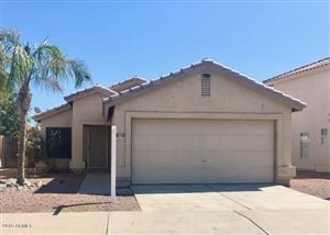 Photo of 4411 N 111TH Lane, Phoenix, AZ 85037 (MLS # 5992081)