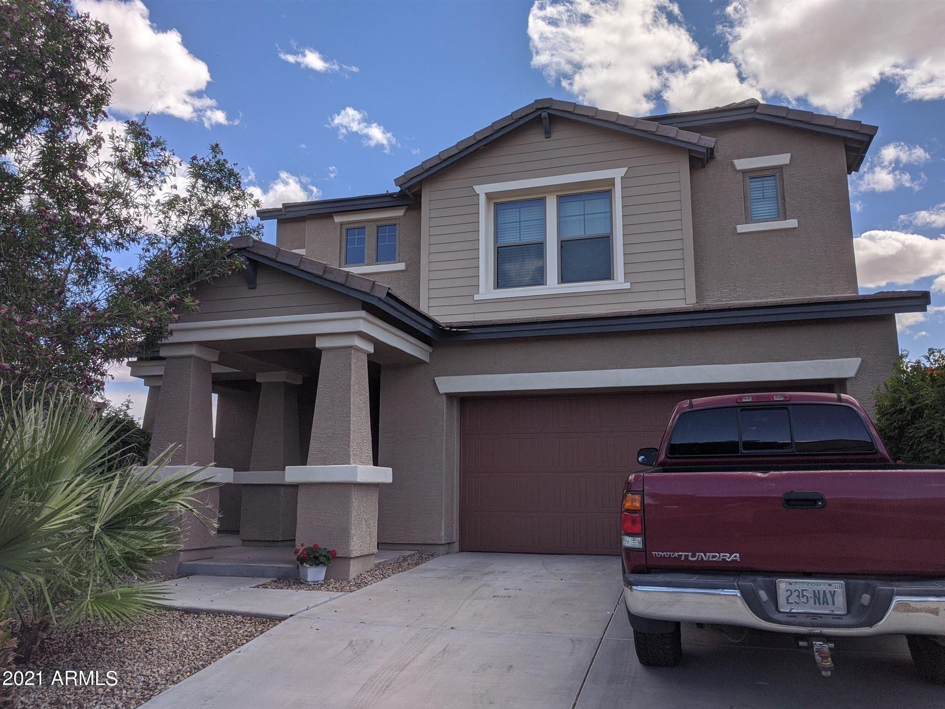 Photo of 4329 W KIRKLAND Avenue, Queen Creek, AZ 85142 (MLS # 6232081)