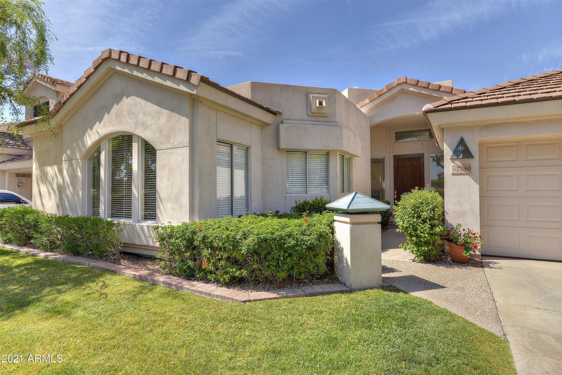 7780 E VIA DE VIVA --, Scottsdale, AZ 85258 - MLS#: 6233081