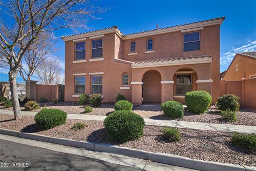 Photo of 2640 E MEGAN Street, Gilbert, AZ 85295 (MLS # 6200083)