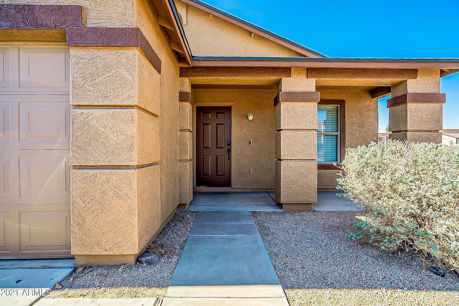 Photo of 11530 W FLORES Drive, El Mirage, AZ 85335 (MLS # 6246083)