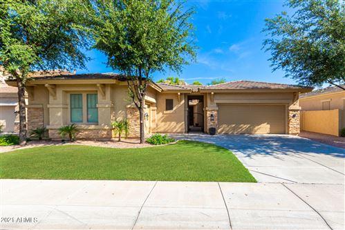 Photo of 3278 E GOLDFINCH Way, Chandler, AZ 85286 (MLS # 6270087)