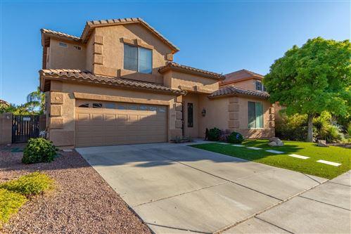 Photo of 17595 W IRONWOOD Street, Surprise, AZ 85388 (MLS # 6098088)