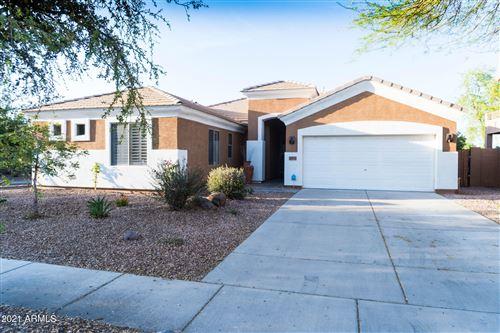 Photo of 4177 S COZY Way, Gilbert, AZ 85297 (MLS # 6219088)