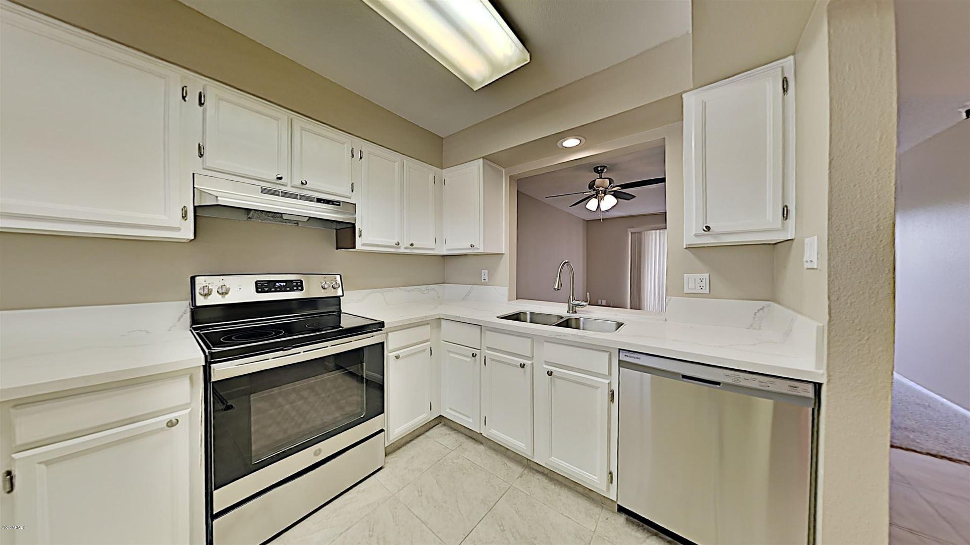 7474 E EARLL Drive #314, Scottsdale, AZ 85251 - MLS#: 6133088