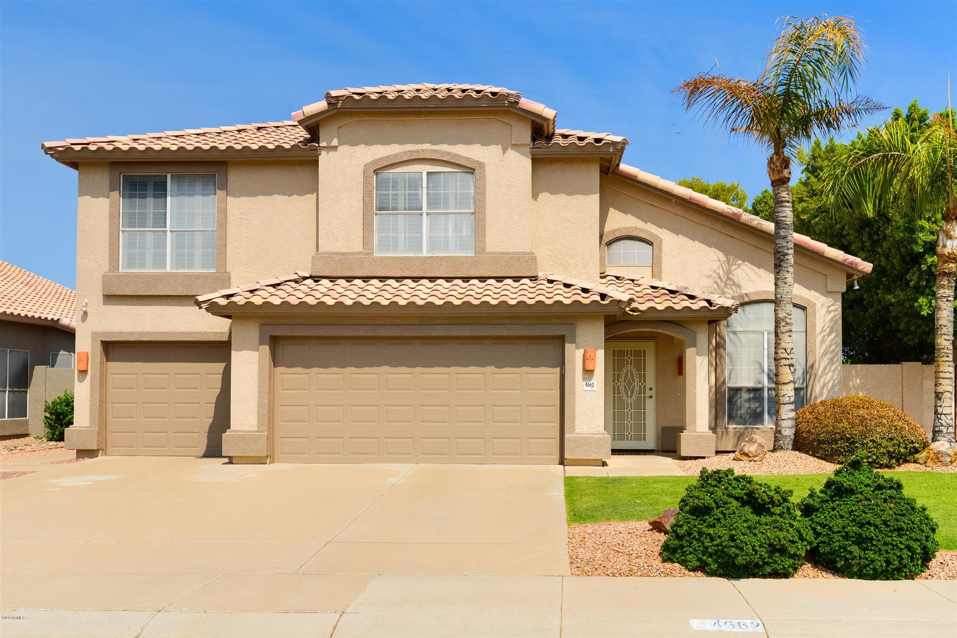 4662 E HARWELL Street, Gilbert, AZ 85234 - MLS#: 6131090