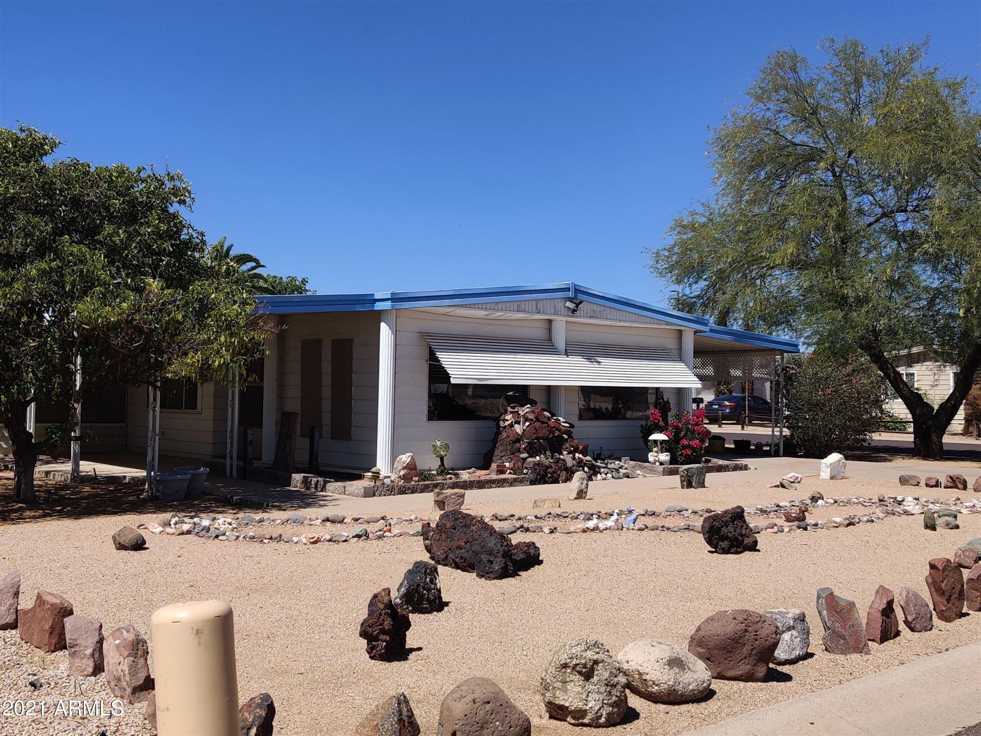 1538 E CAMPO BELLO Drive, Phoenix, AZ 85022 - MLS#: 6250091