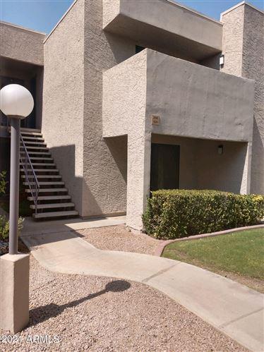 Photo of 1920 W LINDNER Avenue W #159, Mesa, AZ 85202 (MLS # 6263094)
