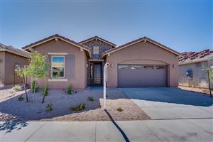 Photo of 4027 E MARK Lane, Cave Creek, AZ 85331 (MLS # 5978095)