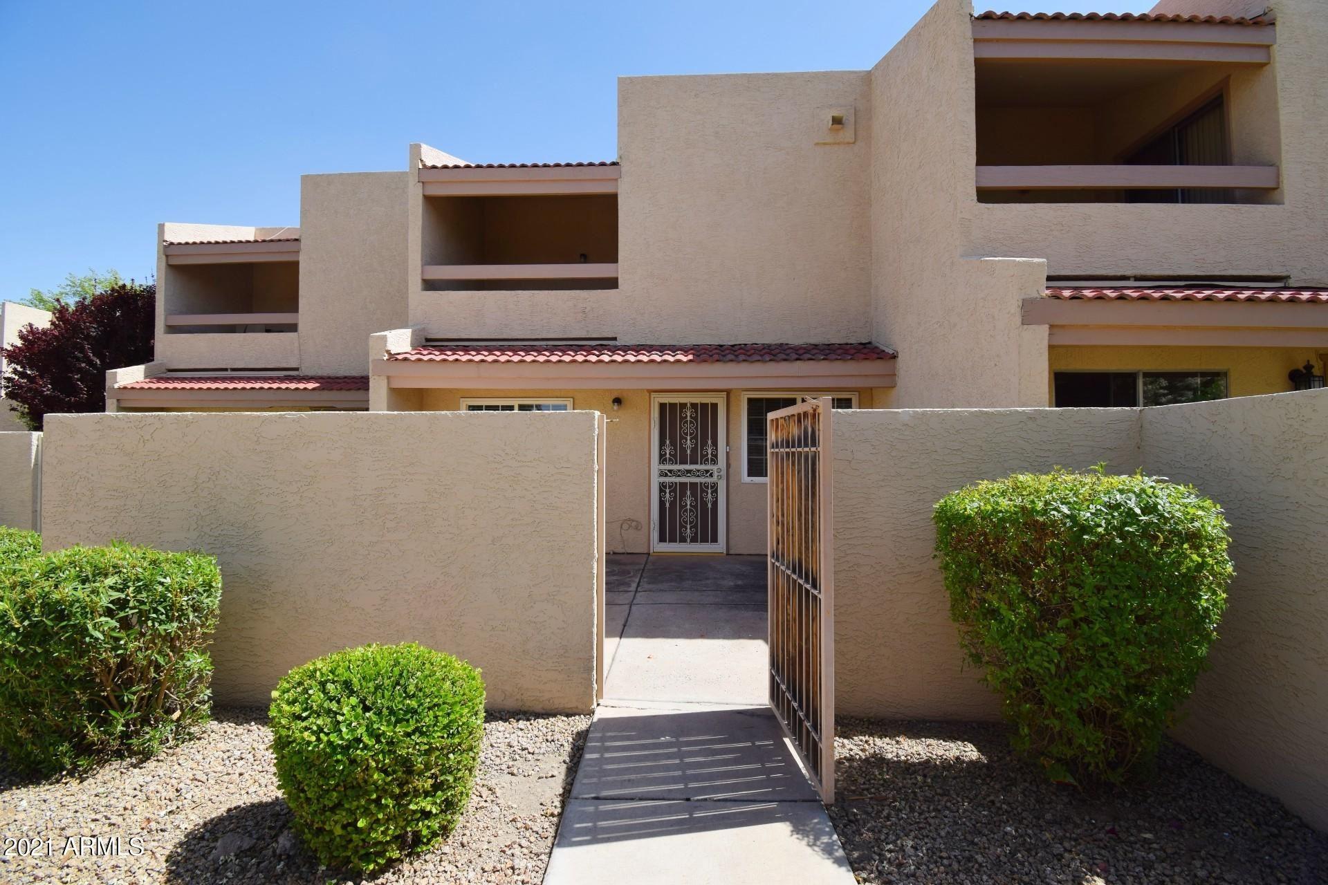 4762 W NEW WORLD Drive, Glendale, AZ 85302 - MLS#: 6225101