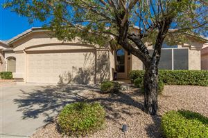 Photo of 4330 E ABRAHAM Lane, Phoenix, AZ 85050 (MLS # 5916103)