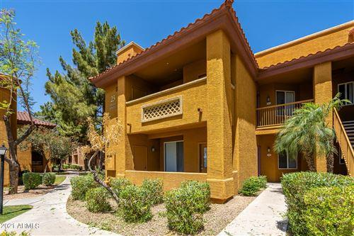 Photo of 2929 W YORKSHIRE Drive #1120, Phoenix, AZ 85027 (MLS # 6236103)